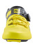 Mavic Cosmic Ultimate Maxi Fit raceschoenen Heren geel/zwart